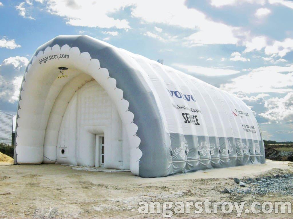 Ангар сервисный центр