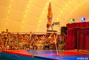 circus0003
