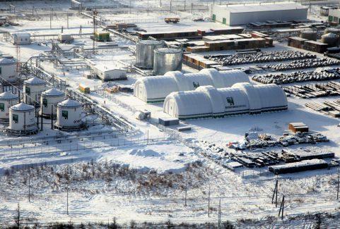 Irkutsk Oil Company