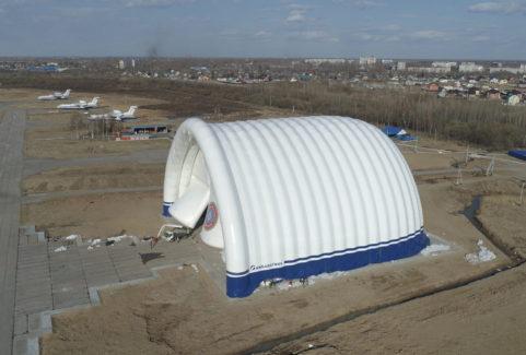 Авиационно-спасательный центр МЧС России