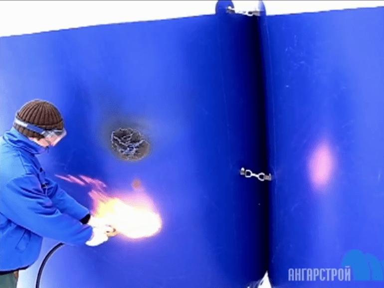 Пожароустойчивость надувного ангара